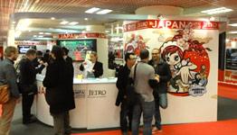 2011年のジャパン・スタンドの様子