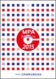 MPA Members