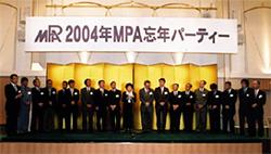 20041209_1