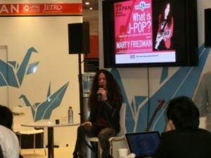 "At MIDEM 2012, Mr. Marty Friedman talked abuout ""What is J-POP?"""