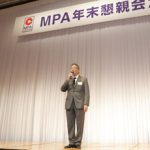MPA年末懇親会2016を開催しました